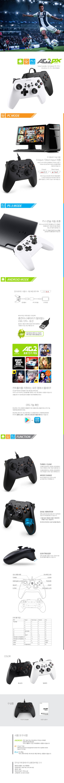 AG2DX 스마트폰 게임패드 안드로이드 PC 게임패드 - 아리스노보, 16,500원, 게임기, 게임기 액세서리