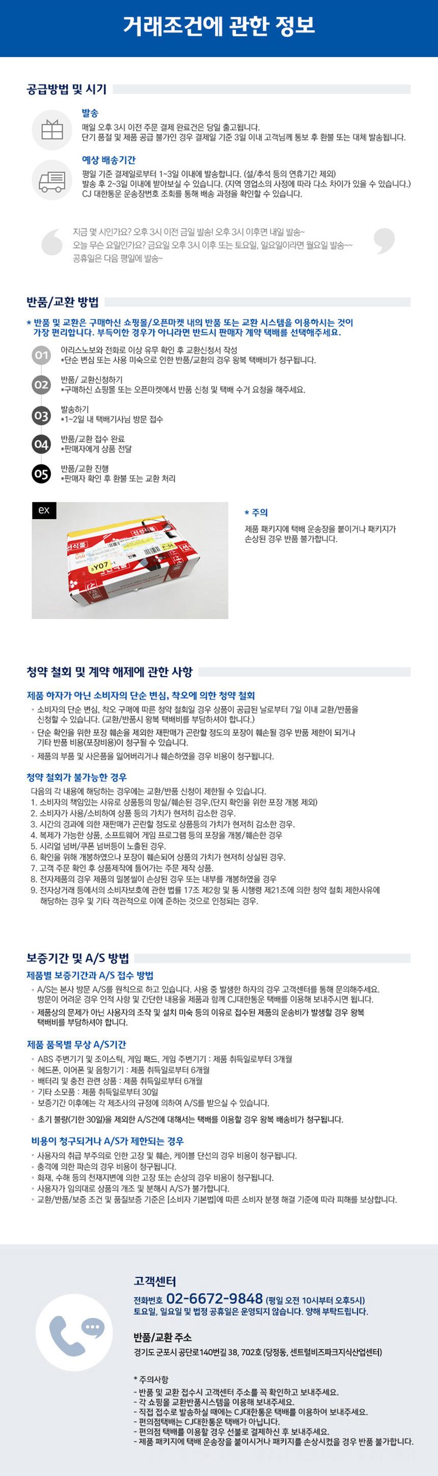 잔파이어 조이스틱 유선 안드로이드 PC USB 2in1 게임패드 - 아리스노보, 12,500원, 게임기, 게임기 액세서리